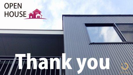 オープンハウスへ多数のご来場ありがとうございました