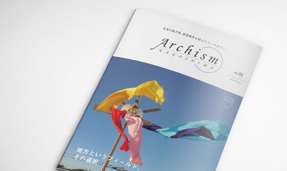 フリーマガジン第2号が発刊します!