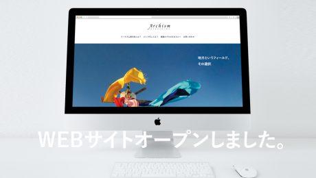 【Archism】Webサイトオープン