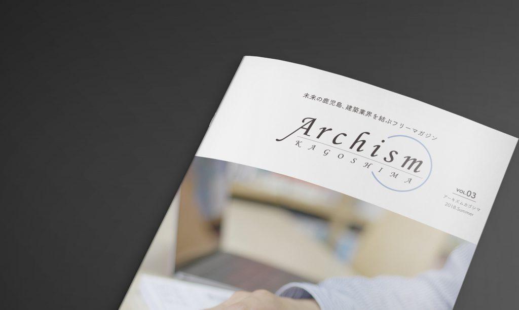 【フリーマガジン】Archism Vol.03